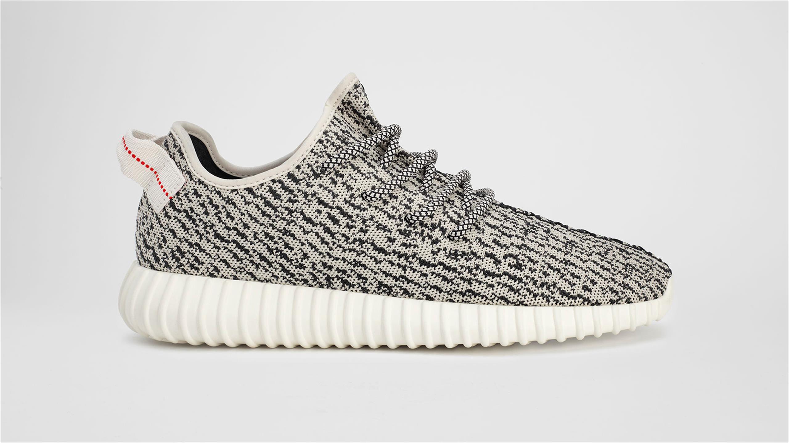 Kanye Chaussure West Acheter Adidas Pas Cher q17wREPx c984dca04b6