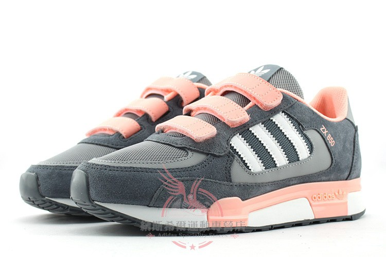 grand choix de c8168 ef4eb free shipping adidas zx 750 rose oranger 43853 469fc