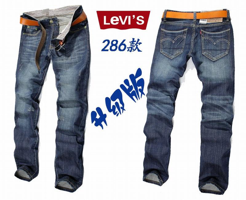 840bb0d0b04fb Acheter jeans levis pas cher