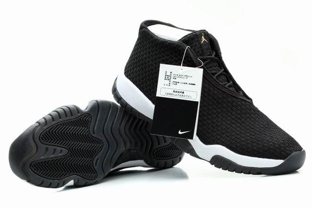 basket jordan future noir 613724
